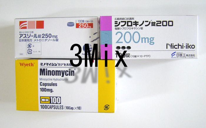 3Mixとは3種の抗菌剤を混ぜ合わせるという意味ですが、その、抗生物質とは ・Metronidazol(MN :メトロニダゾール) ・Minocycline (MINO:ミノサイクリン) ・Cyprofloxacin(C […]